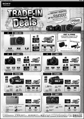 sony-trade-in-deals-2011-EverydayOnSales-Warehouse-Sale-Promotion-Deal-Discount