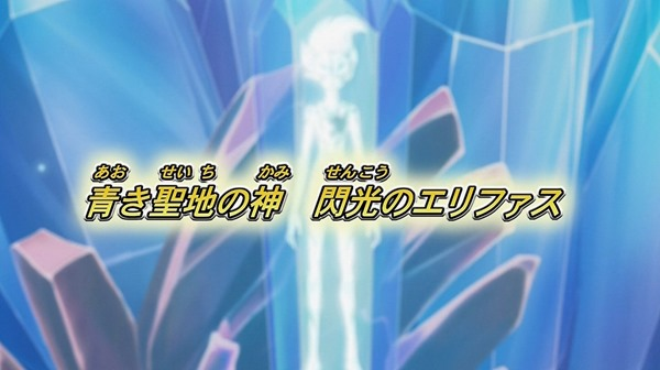 Zexal_Preview118