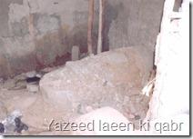 yazeedl