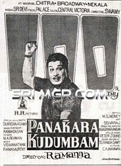 panakara_kudumbam