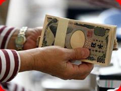 Japão: a inflação ao consumidor marcou a primeira alta em mais de um ano