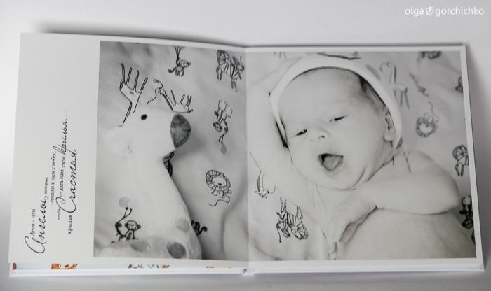 fotokniga-novorozhdennyj-saveliy-14