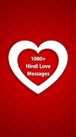 Screenshot of 1000+ Hindi Love SMS ♥