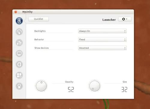 MyUnity 4.0 su Ubuntu 12.10