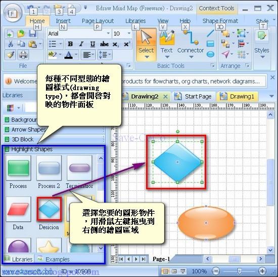 EdrawMindMap-002.jpg