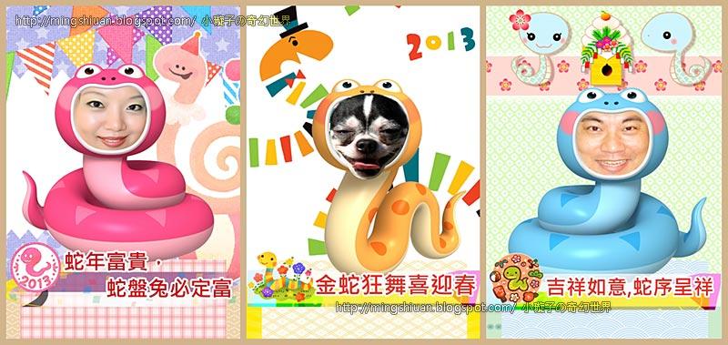 2013card00.jpg