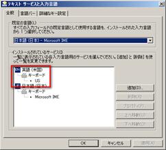 2012-02-07_101612
