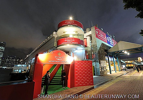 SHANGHAI TANG MONGOLIAN VILLAGE HONG KONG CENTRAL PIER 4 Entrance