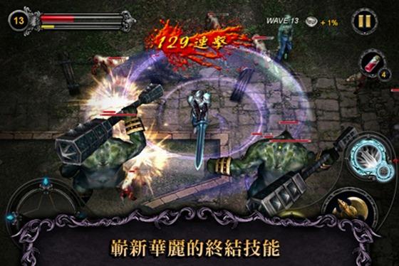 com.FETnet.ApocalypseKnights_135543_AK_iPhone_3