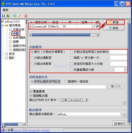 pdfsplit_000.jpg