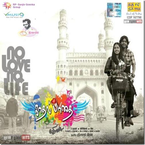 Download Kadhal Padhai MP3 Songs|Kadhal Padhai Tamil Movie MP3 Songs Download