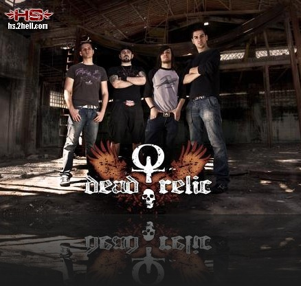 dead relic band