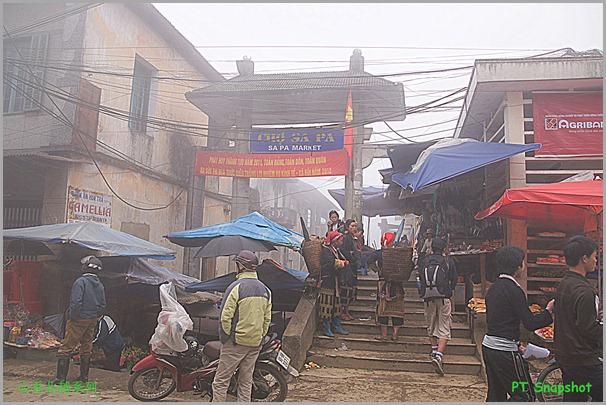 沙坝菜市场