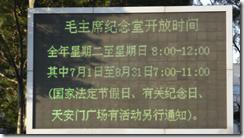 螢幕截圖 2014-03-29 16.13.52