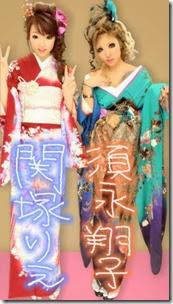 seijinshiki (4)