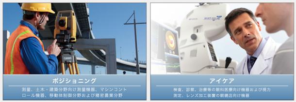 topcon co jp
