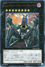 300px-Number15GimmickPuppetGiantKiller-VJMP-JP-UR