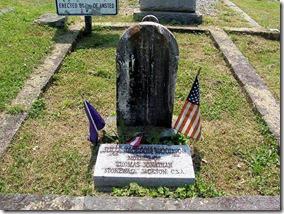 Front view of Julia Jackson's grave stone in Westlake Cemetery