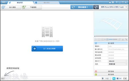 Периферийное Устройство Bluetooth Windows 7 драйвер