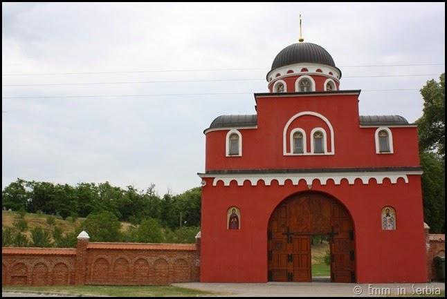 Krusedol Monastery, entrance