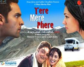 Tere Mere Phere Comedy Movie 2011 : Watch Tere Mere Phere movie review 2011