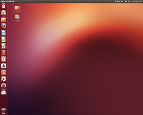 ubuntu 12.10 final