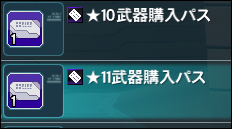 2014-11-07 11_38_24-Phantasy Star Online 2