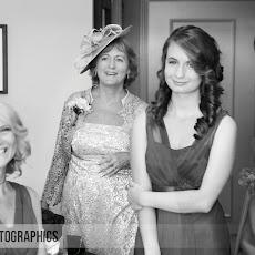 Wokefield-Park-Wedding-Photography-LJPhoto-MCN-(106).jpg