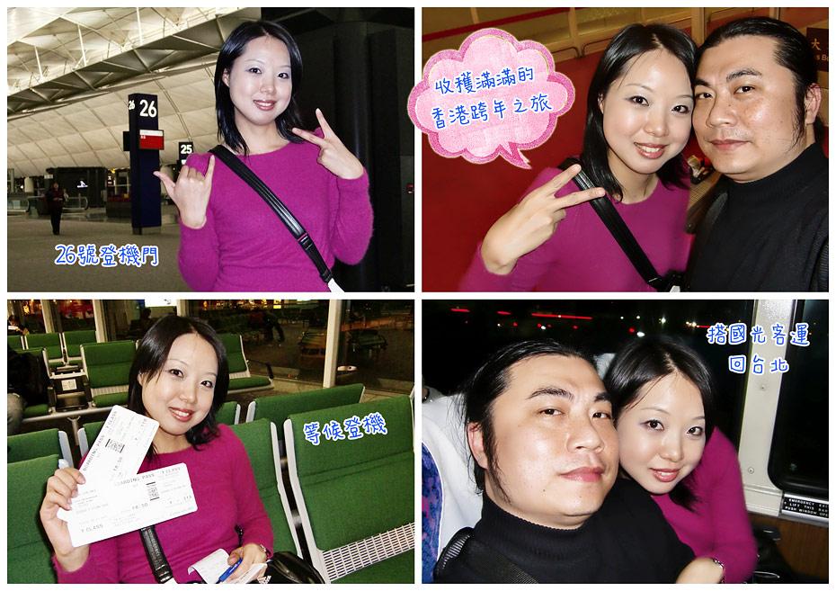 20100101hongkong14.jpg