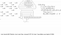 TwitAA 2012-09-02 04:15:33