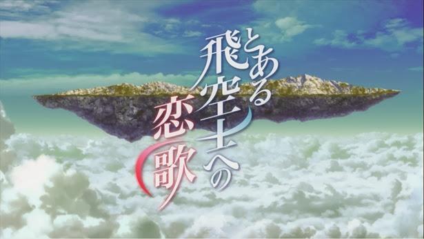 Pilot's Love Song - 01