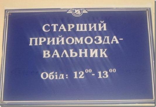 Reklamniemmarazm-023