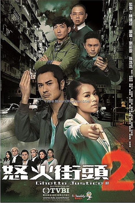 Ghetto Justice 2 TVB Drama Kevin Cheng Ka Wing Myolie Wu Hang Yee Starhub Awards 2012 My Favourite TVB Male Female TV Character Singapore Singapore Media's favourite TVB Drama sam lee joyce tang alex lam eddie kwan sharon chan