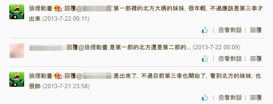 weibo_B3
