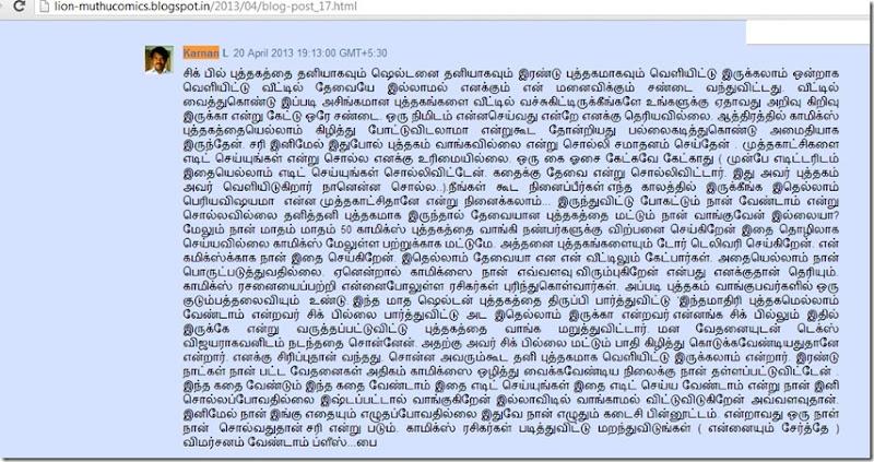 Karnan L 1st Comment