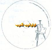 المهارات الاساسيه-20141104210839-00017_06