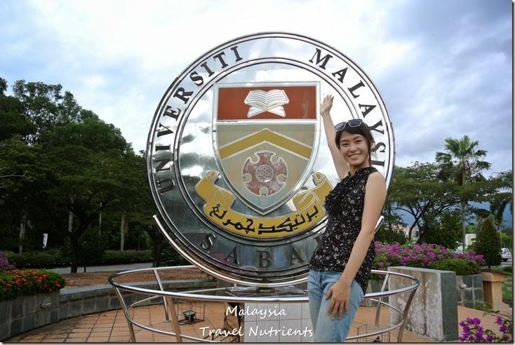 馬來西亞沙巴大學 粉紅清真寺 (30)