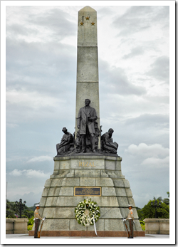 Rizal Monument Present Day