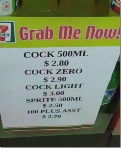 lost-translation-fail-009
