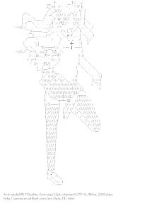 [AA]Tosaka Rin (Fate)