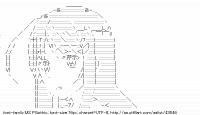桜庭晴海 (六畳間の侵略者!?)