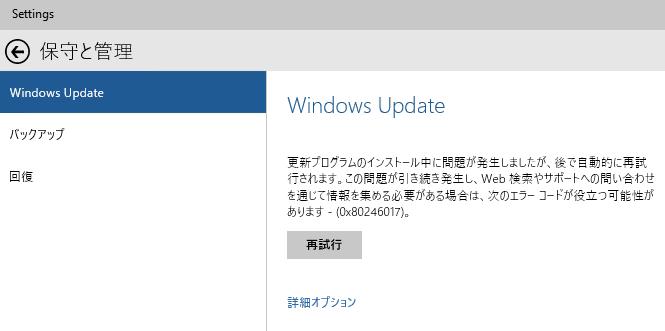 [2015-02-04_094041%255B6%255D.png]