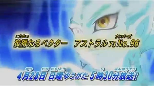 Yu-Gi-Oh!_ZeXal_II_Episode_101_Preview_PNG