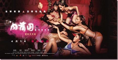 3D Sex and Zen poster
