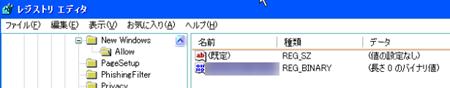 2013-09-26_153057