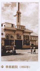kotaindah-1955 j