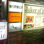 Joker of hair - not sure if I would entrust them with my hair in Shibuya, Tokyo, Japan