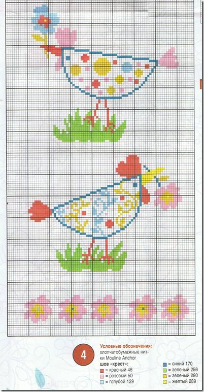 graficos-ponto-cruz-esquemas-cozinha-52