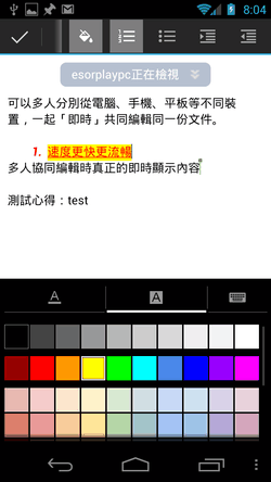 google docs android app-08