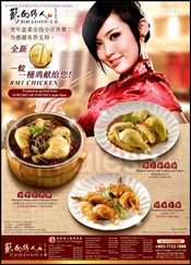RM1 Chicken Promotion Dragon-I and Canton-I Restaurant Branded Shopping Save Money EverydayOnSales